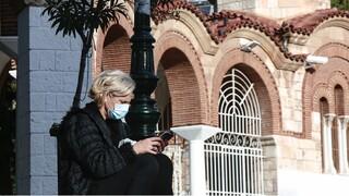 Lockdown: Πώς θα λειτουργούν οι εκκλησίες από τη Δευτέρα