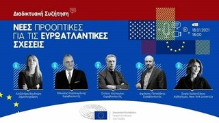 LIVE: «Νέες προοπτικές για τις ευρωατλαντικές σχέσεις» - Οι ευρωβουλευτές συζητούν