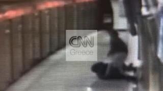 Βίντεο ντοκουμέντο από τον ξυλοδαρμό του σταθμάρχη στο Μετρό: Καρέ - καρέ η επίθεση