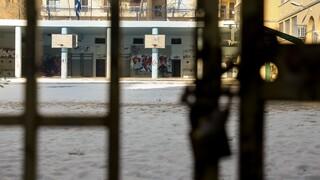 Κλειστά σχολεία: Ποια νηπιαγωγεία και δημοτικά δεν θα λειτουργήσουν σήμερα