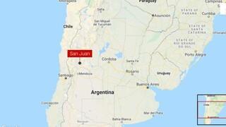 Ισχυρός σεισμός 6,6 Ρίχτερ στην Αργεντινή