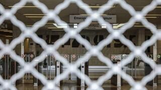 Κλείνει εκτάκτως ο σταθμός του μετρό «Πανεπιστήμιο»