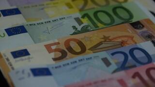 Ποιοι συνταξιούχοι και ασφαλισμένοι θα λάβουν σημαντικά «μπόνους»