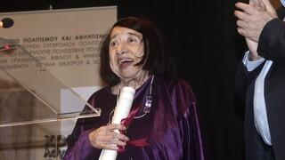 Αφιέρωμα στο You Tube στη μνήμη της Κατερίνας Αγγελάκη - Ρουκ