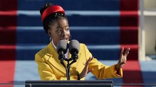 Ορκωμοσία Μπάιντεν: Η νεαρή Αφροαμερικανίδα ποιήτρια που προκάλεσε αίσθηση