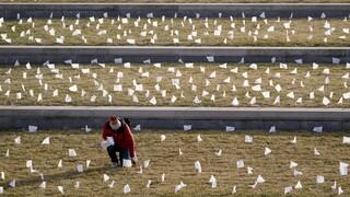 Ιστορικό πένθος στις ΗΠΑ: Οι νεκροί του κορωνοϊού ξεπέρασαν τους πεσόντες στον Β' Παγκόσμιο