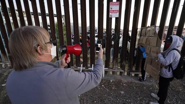 Το Μεξικό χαιρετίζει την αναστολή κατασκευής του τείχους από τις ΗΠΑ