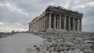 7,7 εκατ. ευρώ για τη στήριξη του πολιτισμού στην Αθήνα