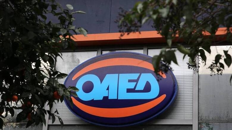 Voucher ανέργων ΟΑΕΔ: Η προθεσμία, η αίτηση και οι δικαιούχοι