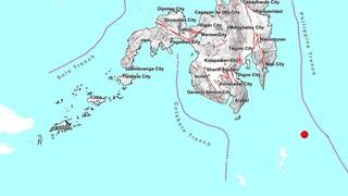 Σεισμός 7,1 Ρίχτερ έπληξε τις Φιλιππίνες