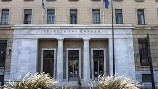 Τράπεζα της Ελλάδος: Ποιες είναι οι αδυναμίες των τραπεζών που επιδεινώνει η πανδημία