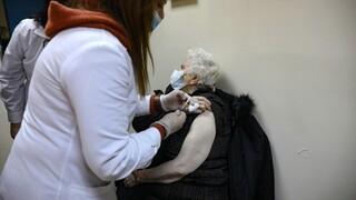 Εμβόλιο κορωνοϊός: Ανοίγει η πλατφόρμα για τους πολίτες ηλικίας 80 - 84 ετών