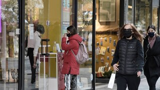 Σούπερ μάρκετ και εμπορικά καταστήματα: Ανοιχτά την Κυριακή - Δείτε ποιες ώρες