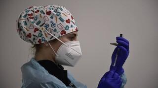 Emvolio.gov.gr: Δείτε πώς μπορείτε να κλείσετε ραντεβού για εμβολιασμό