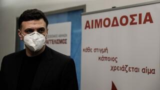 Κάλεσμα Κικίλια - Πέτσα σε Δήμους και Περιφέρειες για οργάνωση εθελοντικών αιμοδοσιών