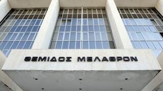 Κλήσεις προς απολογία σε τραπεζικά στελέχη για τα δάνεια των κομμάτων