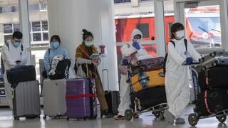 ΗΠΑ: Οι ταξιδιώτες που φτάνουν από το εξωτερικό θα μπαίνουν σε καραντίνα