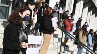 Θεσσαλονίκη: Παράσταση διαμαρτυρίας από φοιτητές και φοιτήτριες στο ΑΠΘ