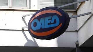 Voucher ανέργων ΟΑΕΔ: Ποιοι οι δικαιούχοι του προγράμματος