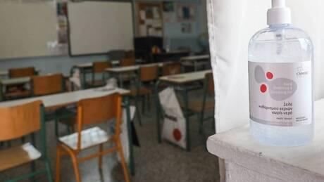 Ανοίγουν γυμνάσια και λύκεια: Αναλυτικά τα μέτρα επαναλειτουργίας