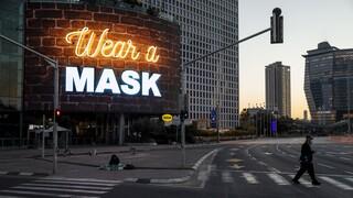 Υφασμάτινες μάσκες: Επιμένει στην αποτελεσματικότητά τους ο ΠΟΥ - Διαφωνούν Γαλλία, Γερμανία