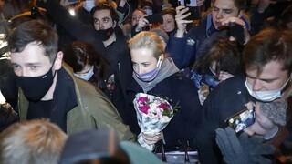 Συνελήφθη η σύζυγος του φυλακισμένου επικριτή του Κρεμλίνου Αλεξέι Ναβάλνι Γιούλια Ναβάλναγια