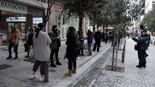 Σούπερ μάρκετ και εμπορικά καταστήματα: Τι ώρες θα είναι ανοιχτά σήμερα