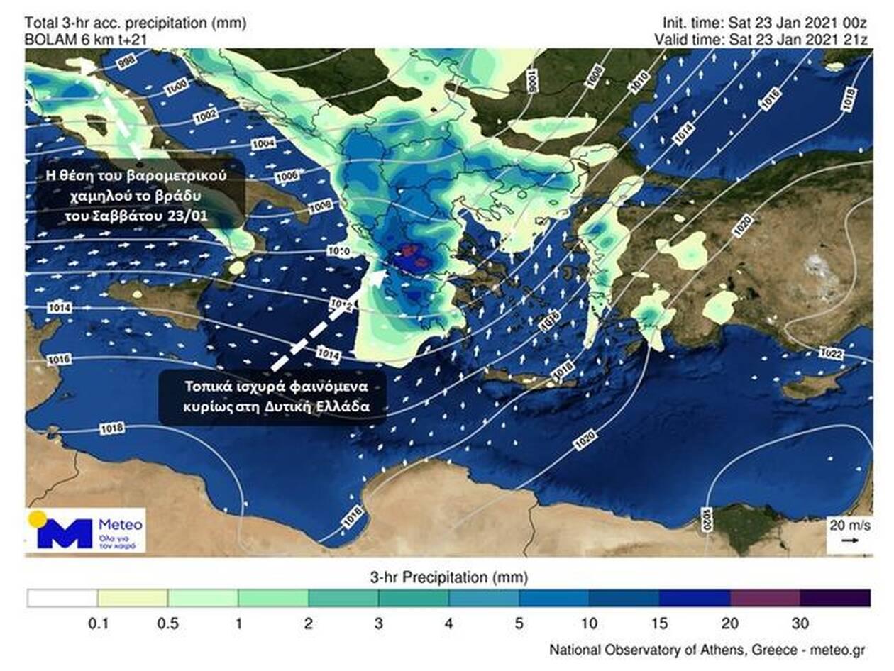 https://cdn.cnngreece.gr/media/news/2021/01/23/251740/photos/snapshot/23-1-meteo-1.jpg