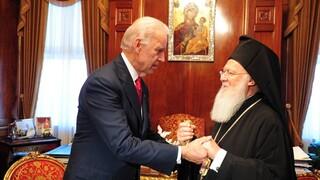 Οικουμενικό Πατριαρχείο: Ικανοποίηση για δύο αποφάσεις υψηλού συμβολισμού του Μπάιντεν