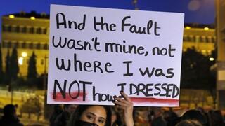 Σεξουαλική βία: Πώς μπορούμε να βοηθήσουμε τα θύματα - Τα επόμενα βήματα της πολιτείας