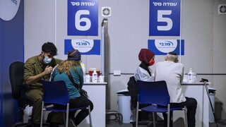 Επιταχύνει κι άλλο το Ισραήλ: Εμβολιάζονται οι ηλικίες 16 έως 18 ετών