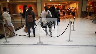 Ωράριο καταστημάτων σήμερα: Τι ώρα κλείνουν σούπερ μάρκετ και λιανεμπόριο