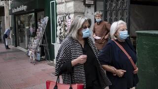 Κορωνοϊός: Αναλυτικά όλα τα μέτρα που ισχύουν από Δευτέρα