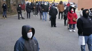 Κορωνοϊός: Τα κρούσματα στις ΗΠΑ ξεπέρασαν τα 25 εκατ. - Πάνω από 417.000 οι νεκροί