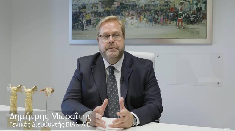 Νέος Πρόεδρος του ΕΦΕΧ ο Δημήτριος Μωραΐτης