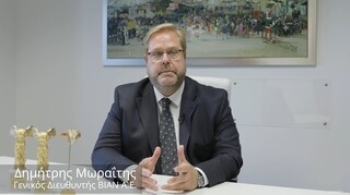 Νέος Πρόεδρος του ΕΦΕΧ ο κος Δημήτριος Μωραΐτης