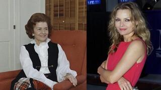 Μισέλ Φάιφερ: Θα υποδυθεί τη Μπέτι Φορντ στη σειρά «The First Lady»