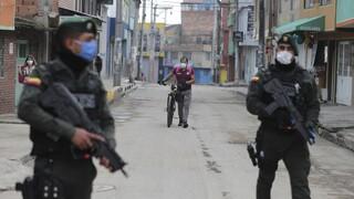 Σφαγή στην Κολομβία: Νεκροί πέντε νεαροί από πυρά πληρωμένων δολοφόνων