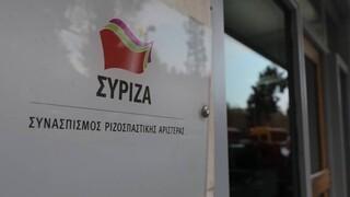 ΣΥΡΙΖΑ: Ενεργοποίηση της Κοινοβουλευτικής Ομάδας Φιλίας Ελλάδας- Βόρειας Μακεδονίας