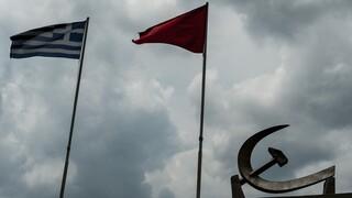 KKE: Μεγάλος κίνδυνος από την εμπλοκή στα σχέδια ΗΠΑ – ΝΑΤΟ – ΕΕ