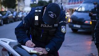 Αστυνομία: Απαγορεύονται οι δημόσιες συναθροίσεις άνω των 100 ατόμων από σήμερα