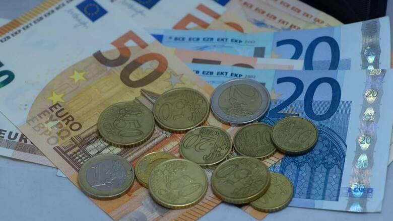 Συντάξεις Φεβρουαρίου: Ποιοι πληρώνονται σήμερα - Πότε οι υπόλοιποι