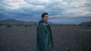 Αμερικανικό Ινστιτούτο Κινηματογράφου: Η λίστα με τις δέκα καλύτερες ταινίες και σειρές για το 2020