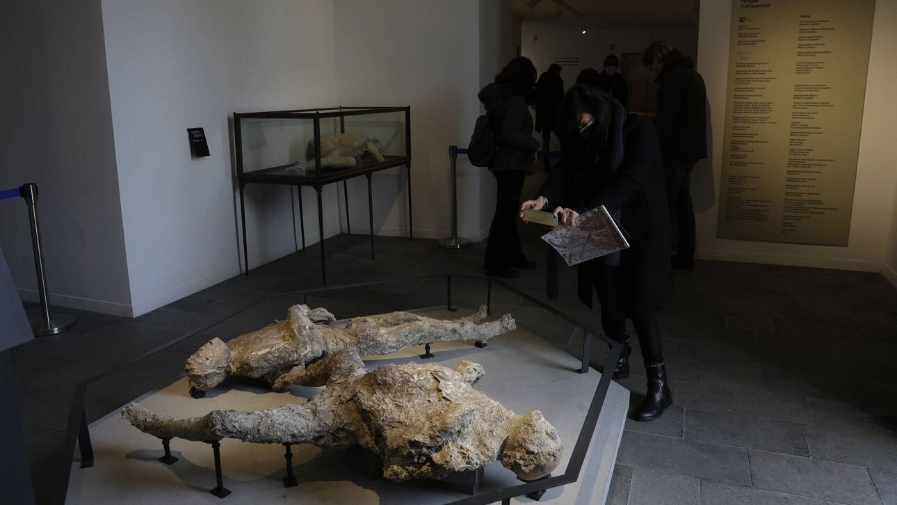 Πομπηία: Μετά από δεκαετίες, το Μουσείο της πόλης αναγεννάται