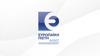 Πρώτο σε αποδόσεις το Αμοιβαίο Κεφάλαιο «Ευρωπαϊκή Πίστη Αναπτυξιακό Μετοχικό Εσωτερικού»