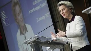 Φον ντερ Λάιεν: Οι παρασκευαστές εμβολίων πρέπει να τιμήσουν τις υποχρεώσεις τους