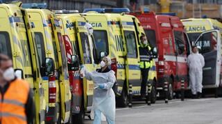 Κορωνοϊός: Διεθνή βοήθεια ζητά η Πορτογαλία - Ψυγεία για τους νεκρούς έξω από νοσοκομεία