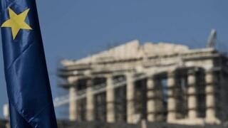 Στις αγορές βγαίνει σήμερα η Ελλάδα