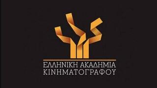 Ελληνική Ακαδημία Κινηματογράφου: Όλες οι ταινίες που συμμετέχουν στα φετινά Βραβεία Ίρις