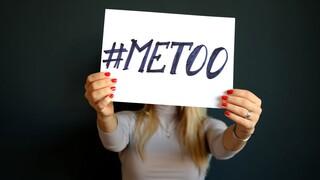 Γυναίκες των Βαλκανίων σπάνε τη σιωπή και μιλούν για τη σεξουαλική βία